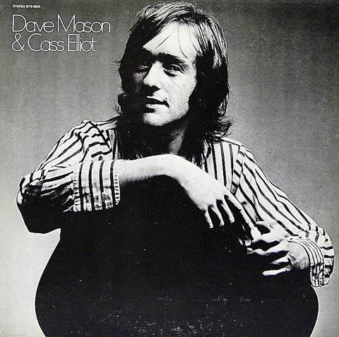 Dave Mason Vinyl (Used)