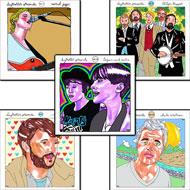 Daytrotter Vinyl Series Set No. 16-20 Vinyl (New)