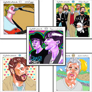 Daytrotter Vinyl Series Set No. 16-20 Vinyl