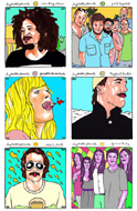Daytrotter Vinyl Series Set No. 9-11 Vinyl