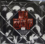 Dizzy Gillespie Vinyl (Used)