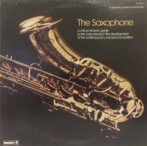 Alice Coltrane Vinyl (Used)