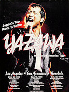 Eikichi Yazawa Poster