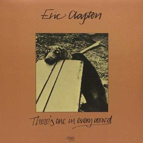 Eric Clapton Vinyl (Used)