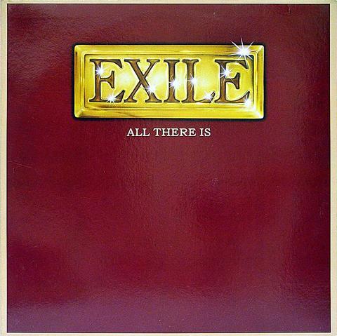 "Exile Vinyl 12"" (Used)"