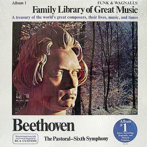 Family Library of Great Music Album 1 Vinyl (Used)