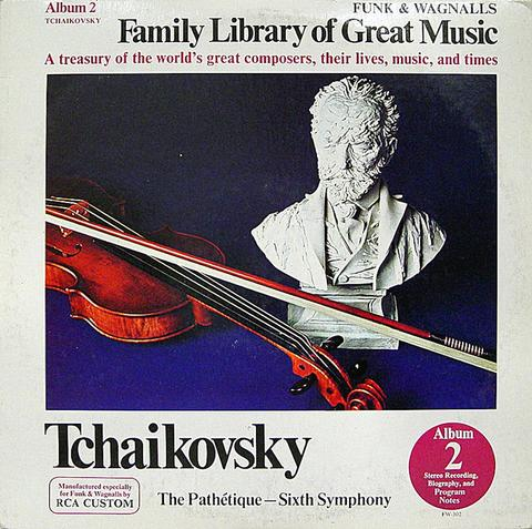 Family Library of Great Music Album 2 Vinyl (Used)