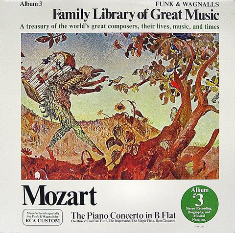 Family Library of Great Music Album 3 Vinyl (Used)