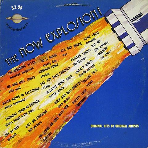 Four Tops Vinyl (Used)
