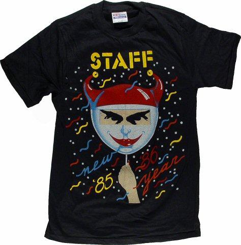 General Public Men's Vintage T-Shirt