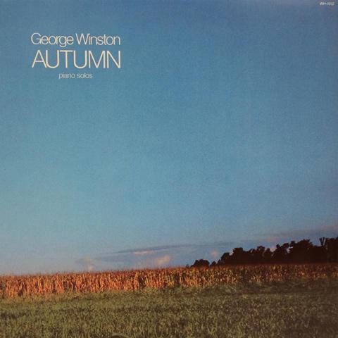 George Winston Vinyl (Used)