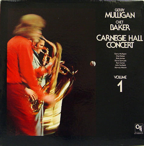 Gerry Mulligan Vinyl (Used)