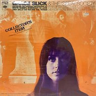 Grace Slick Vinyl (Used)