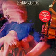 "Harry Chapin Vinyl 12"" (New)"
