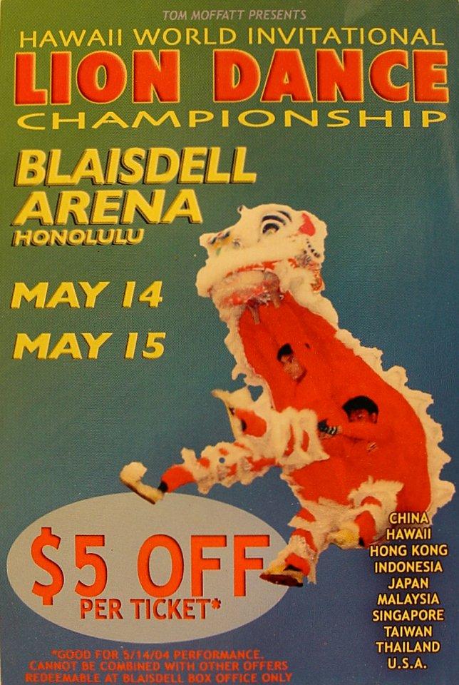Hawaii World Invitational Lion Dance Championship Postcard