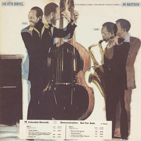 Heath Brothers Vinyl (Used)