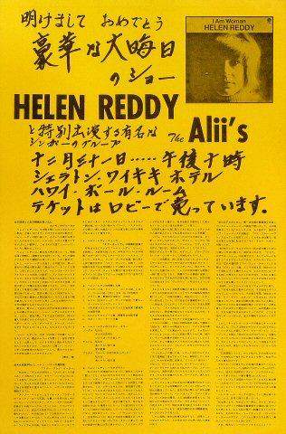 Helen Reddy Poster