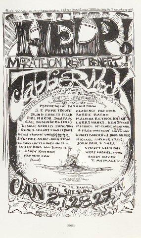 Help Marathon Rent Benefit Handbill