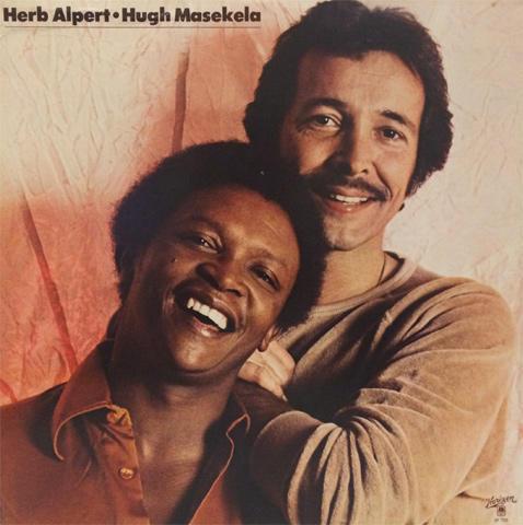 Herb Alpert Vinyl (Used)