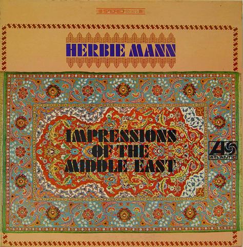 Herbie Mann Vinyl (Used)