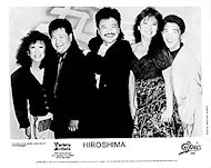 Hiroshima Promo Print