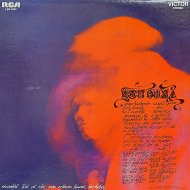 Hot Tuna Vinyl (Used)
