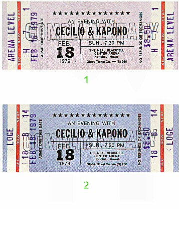 Cecilio and Kapono 1970s Ticket from Blaisdell Arena on 18 Feb 79: Ticket One
