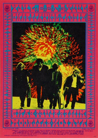 "Siegel-Schwall Band Postcard from Avalon Ballroom on 06 Jul 67: 5"" x 7"""