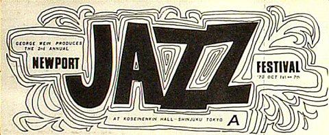 """Thelonious Monk Handbill from Tokyo Koseinenkin Kaikan on 01 Oct 70: 3 9/16"""" x 8 9/16"""""""