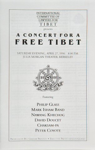 "Philip Glass Program from Julia Morgan Theatre on 27 Apr 96: 5 1/2"" x 8 1/2"""