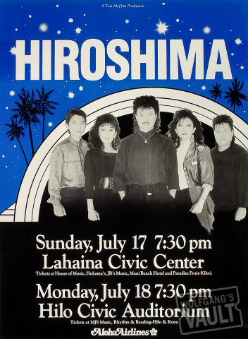 "Hiroshima Poster from Lahaina Civic Center Amphitheatre on 17 Jul 83: 16 1/4"" x 22"""