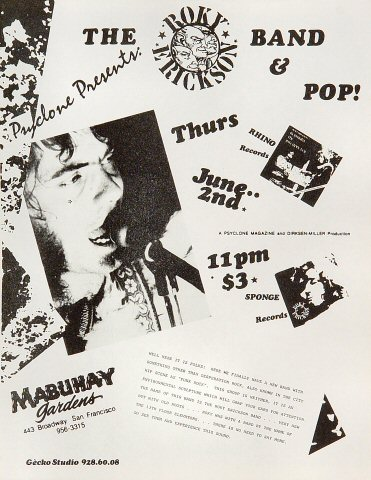 "The Roky Erickson Band Handbill from Mabuhay Gardens on 02 Jun 82: 8 1/2"" x 11"""