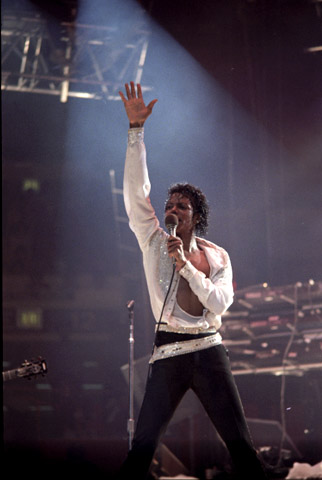 Michael Jackson Fine Art Print from Madison Square Garden on 05 Aug 84: 16x20 C-Print