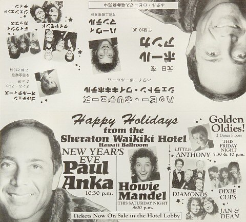 "Paul Anka Handbill from Sheraton Waikiki Hotel on 31 Dec 90: 10"" x 11"""