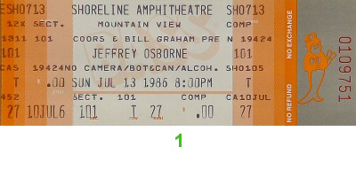 Jeffrey Osborne 1980s Ticket from Shoreline Amphitheatre on 13 Jul 86: Ticket One