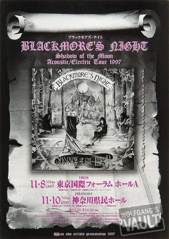 "Blackmore's Night Handbill from Tokyo Kokusai Forum on 08 Nov 97: 7 1/4"" x 10 1/8"""