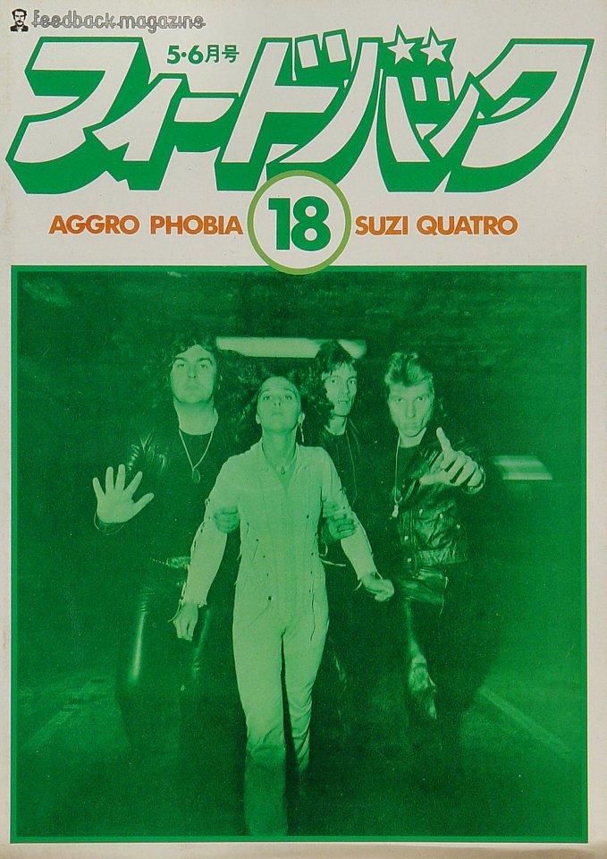 """Suzi Quatro Program  : 7 1/4"""" x 10"""""""