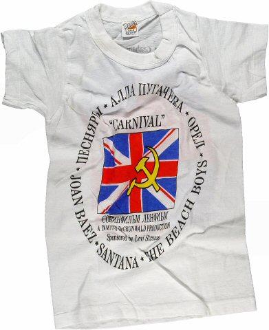 Joan Baez Men's Vintage T-Shirt  : Medium
