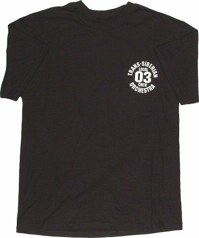 Trans-Siberian Orchestra Men's Vintage T-Shirt  : Large