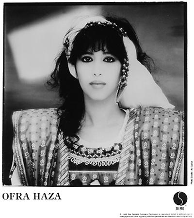 Ofra Haza Promo Print  : 8x10 RC Print