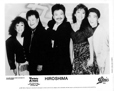 Hiroshima Promo Print  : 8x10 RC Print