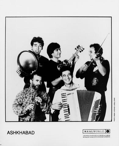Ashkhabad Promo Print  : 8x10 RC Print