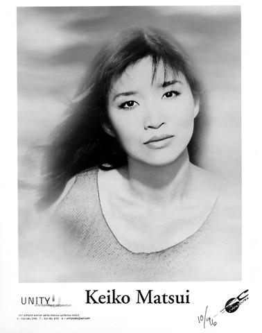 Keiko Matsui Promo Print  : 8x10 RC Print
