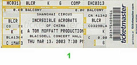 Incredible Acrobats of China Vintage Ticket
