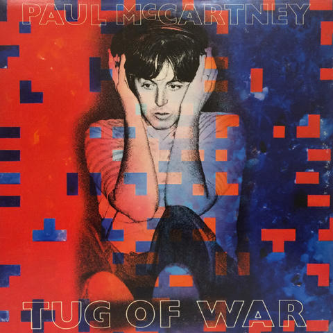 "Paul McCartney Vinyl 12"" (Used)"