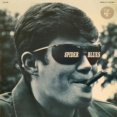 """John Koerner Vinyl 12"""" (Used)"""