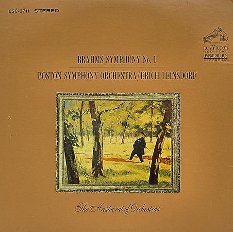 "Brahms Symphony No. 1 Vinyl 12"" (Used)"