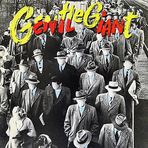 "Gentle Giant Vinyl 12"" (Used)"