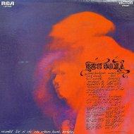 "Hot Tuna Vinyl 12"" (Used)"