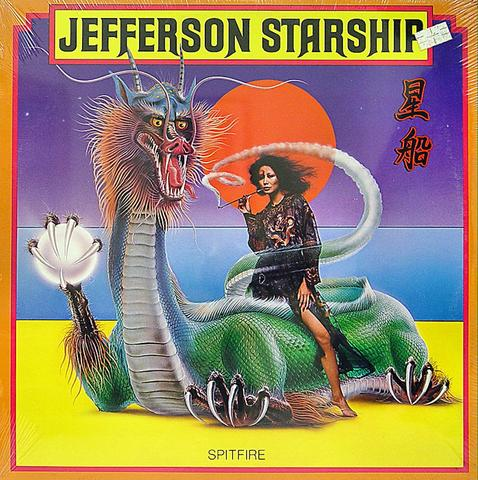 "Jefferson Starship Vinyl 12"" (New)"
